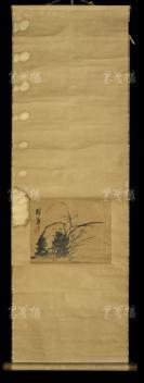 """【日本回流】原装旧裱 水墨画""""兰石图""""一幅(纸本立轴,画心尺寸:23*29cm )HXTX303069"""