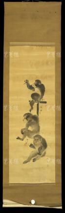 """【日本回流】原装旧裱 柳邸 水墨画""""猴群嬉戏图""""一幅(绢本立轴,画心约4.2平尺,钤印:柳邸 、松屏)HXTX303071"""