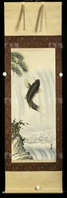 """【日本回流】桂华 工笔画""""鲤鱼跃龙门"""" 一幅(绢本立轴,画心约3.5平尺,钤印:桂华)HXTX303056"""