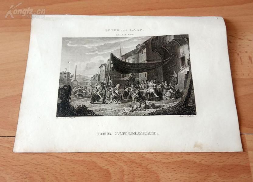 1823年铜版画《集市》(DER JAHRMARKT)—出自彼得·范拉尔作品,维也纳美景宫画廊--纸张24.4*17.5厘米