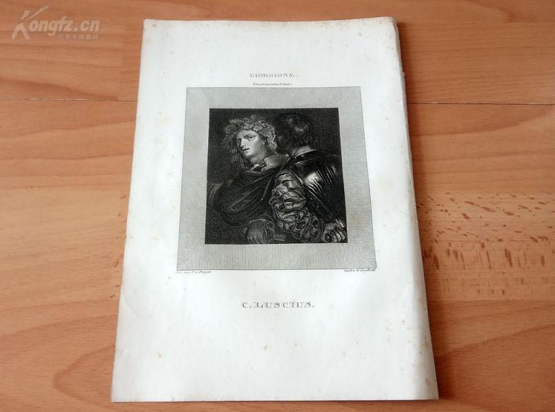1823年铜版画《卢西乌斯》(C. LUSCIUS)—出自乔尔乔内作品,维也纳美景宫画廊--纸张24.4*17.5厘米