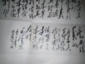 1962年毛泽东给日本工人朋友们的重要题词