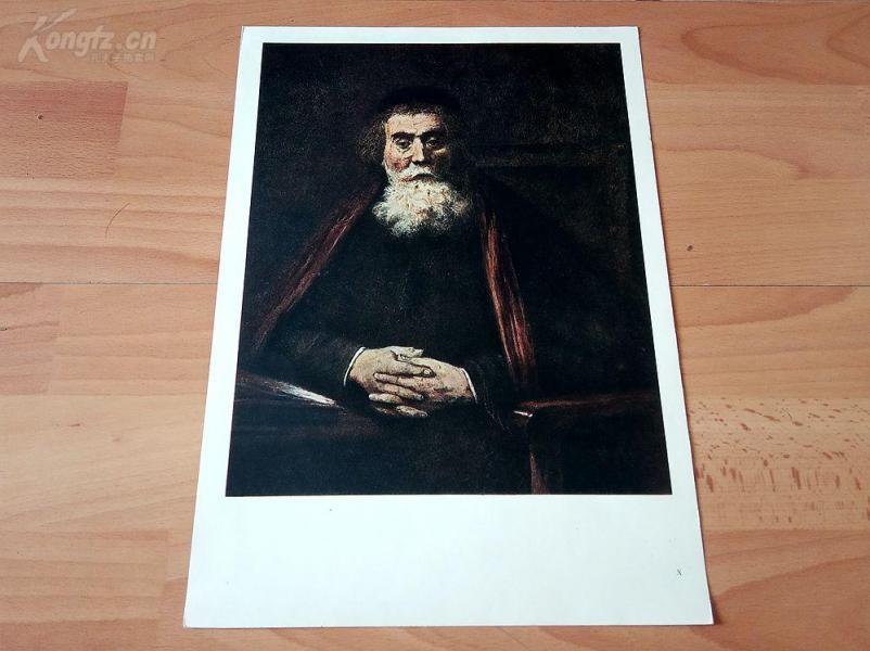 20世纪照相版彩印《一个老人的肖像》(BILDNIS EINES ALTEN)—荷兰历史上最伟大画家伦勃朗的油画作品,原作珍藏于意大利佛罗伦萨皮蒂宫博物馆,德国莱比锡出版—纸张尺寸34.5*24.3厘米