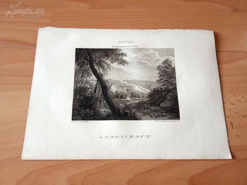1823年铜版画《风景画》(LANDSCHAFT)—出自阿托瓦作品,维也纳美景宫画廊--纸张24.4*17.5厘米