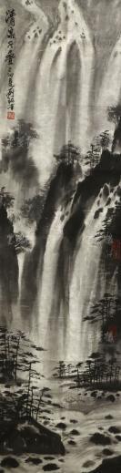 著名画家、国际银奖艺术家 刘福泽 己卯年(1999)水墨山水《清泉千叠》 一幅(纸本软片,画心约4.6平尺,钤印:福泽)HXTX303141