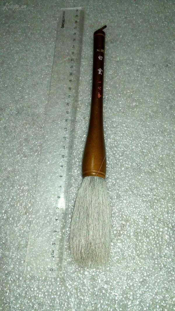 老毛笔,纯羊兼鬃(猪鬃)珍木杆榜斗1支。旧笔有锋有尖,品相按旧物来讲,已算好品相。