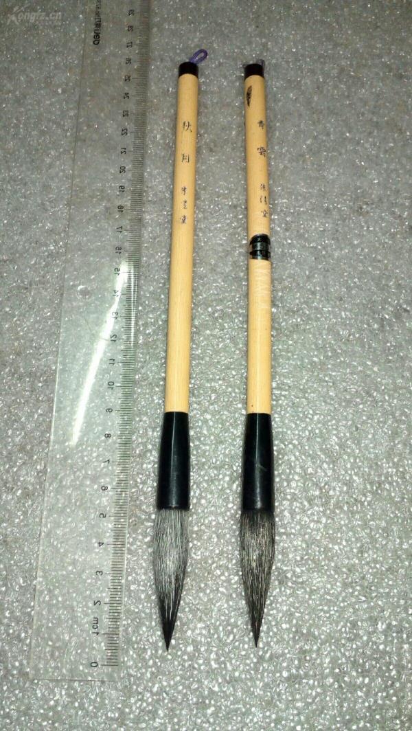 老毛笔,纯羊斗旧笔两支一套。(有锋有尖)