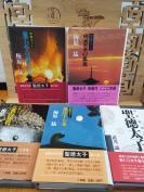 圣德太子 四部曲 梅原猛 日本思想的源流 武光诚 一部 小学馆 精装本