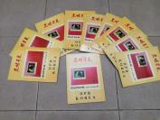 外国邮册10本合拍