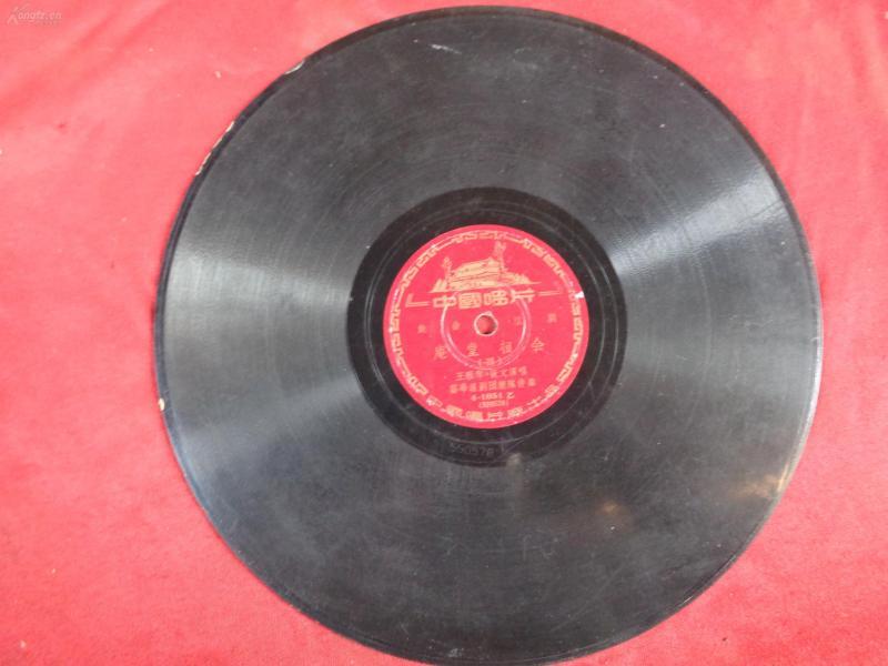 70年代中国唱片,庵堂相会,品好如图。