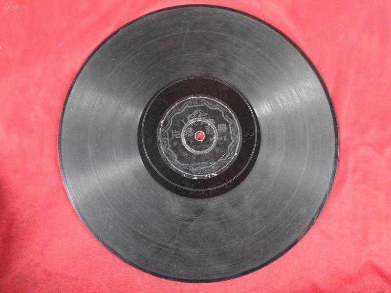 民国胜利唱片,片名不祥,品好如图。