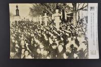 (乙4595)《读卖新闻老照片》1张 烧付版 1944年4月23日 日本靖国神社临时大祭 黑白历史老照片 二战时期老照片 读卖新闻社