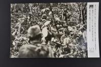 (乙4608)二战史料《读卖新闻老照片》1张 烧付版 1944年2月6日 太平洋战争 布根维尔岛的日军展开陆空协同作战 图为日本陆军精锐部队 黑白历史老照片 二战时期老照片 读卖新闻社