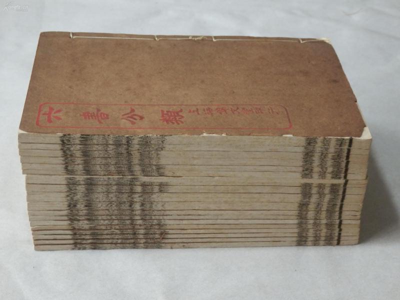 民国十年手工连史纸印本:纪晓岚先生鉴定【六书分类】18册!当时全套定价大洋10元的书籍!