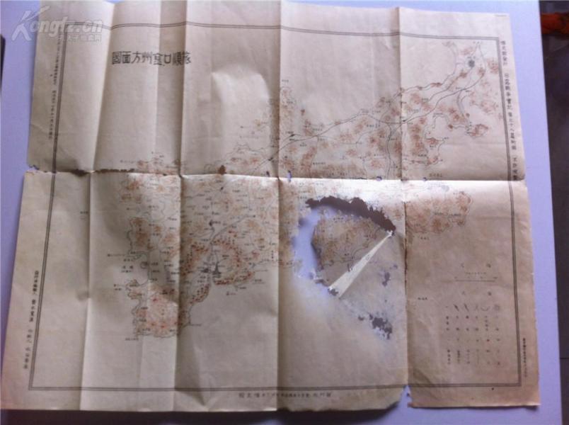 1904——侵华史料【旅顺方面地图】日露战争实记,看照片