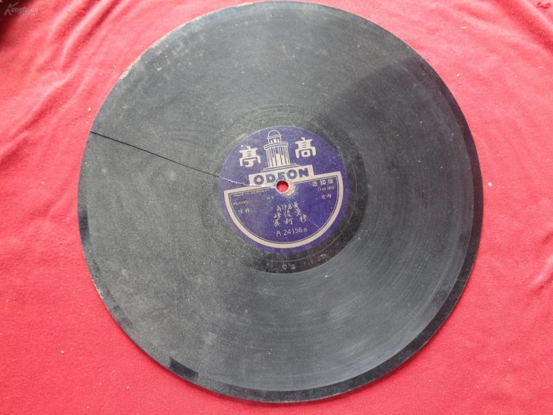 老唱片一张,高亭,德国造,品好如图。