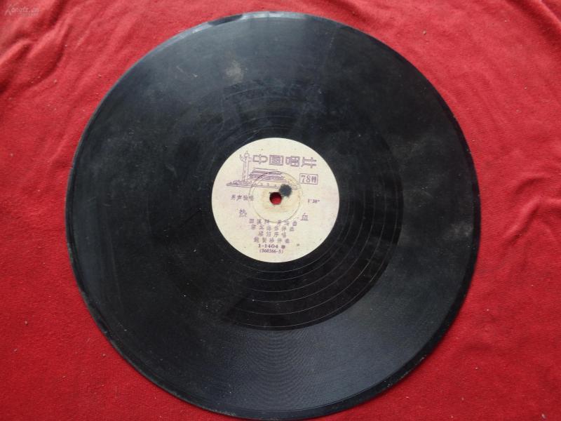 70年代中国唱片,热血,品好如图。