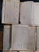 清乾隆木刻本 春秋大事表  二十册五十卷一套全不缺页  有两本缺了表面书壳