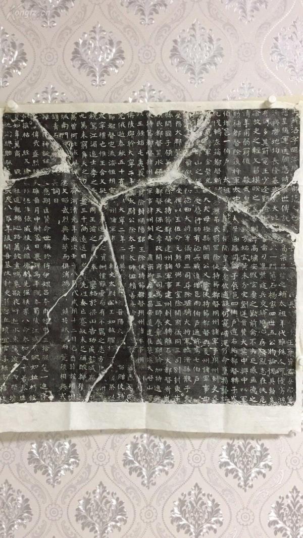 北齐顺阳郡王墓志一套带盖