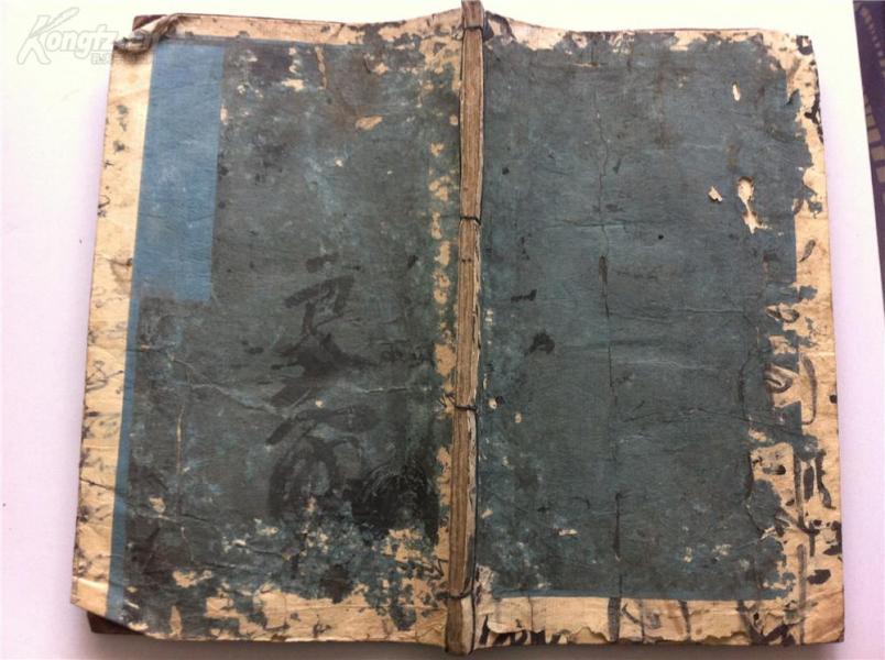 线装古籍------书法鉴赏,大开本;字迹优美书友自己看照片