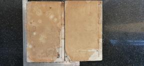 4)木刻版   《康熙字典》两厚册    戌集中。未集中