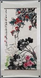 老一辈国画家【许麟卢、于希宁、乍启典】合作 花卉