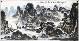广州美术学院院长、广西艺术学院院长【阳太阳】山水
