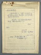 """徐宏勋 手稿《少年儿童歌曲也要反映时代精神》第一次稿及修改稿 两份共二十二页 附徐宏勋致""""人民音乐编辑部""""信札一通一页 HXTX303211"""