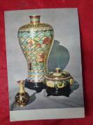 老画片一张,景泰蓝,北京出版社,长16cm10.5cm,品好如图。