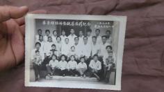 1975年蔡景辉结婚暨亲留影纪念老照片一张19100791