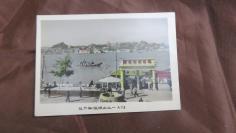 60年代左右厦门轮渡码头手工上彩老照片一张19100783
