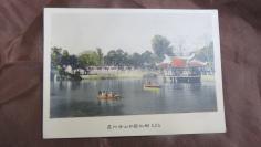 1960年厦门中山公园水村手工上彩老照片一张19100785