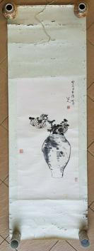 国外回流,荣宝斋木板印刷《八大山人朱耷-瓶菊图》,虫蛀严重