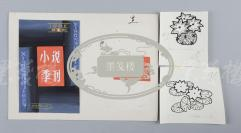 佚名 手绘《小说季刊》1981年第1期 封一设计原稿、题花 以及1980年第3期题花设计原稿一组 3页 (题花收录于《小说季刊》1981年第1期p65、1980年第3期p37)HXTX303280
