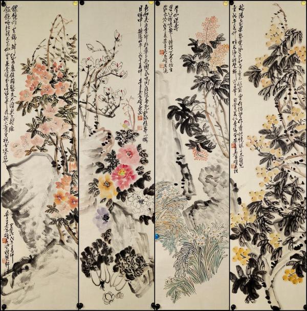 清末海派四大家之一、晚清民国时期著名国画家【吴昌硕】花卉四条屏