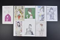 """(乙4998)《竹久梦二名作カード》彩色明信片原封7张 绘叶书 竹久梦二本名竹久茂次郎,有""""大正浪漫的代名词""""、""""漂泊的抒情画家""""之称的日本明治和大正时期的著名的画家、装帧设计家、诗人和歌人。时至今日依然对日本美术有着极其重要的影响。他的作品曾深受鲁迅、周作人、丰子恺等人喜爱,至今影响深远。"""