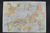 (乙4995)侵华史料《最新日满大地图》彩色地图单面一张 东京朝日新闻社编撰发行 日本文部省监修  内附伪满洲国全图 日本地图 (包含台湾 旅顺 朝鲜 )台湾地图 桦太地图等 1934年