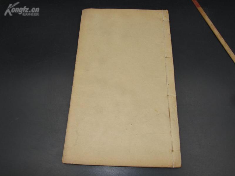 8025清木活字本 朝宗书室 《 明史纪事本末》  存46-47 两卷全  万年红书衣  保存的相当好