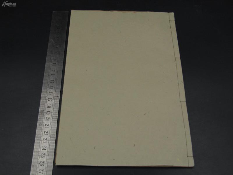 【明版宋史】8167明递修刻本宋史  志卷67 一卷全 书口有明确年代 一本书 赵体 欧体 仿宋体都有 让您对 明嘉靖 明万历 刻书的字体一目了然。该书是一本学习版刻的好书 研究字体刊刻特点 研究纸张的老师不要错过 可留样收藏