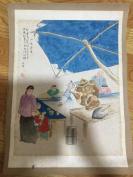 民国老画(喝面茶)