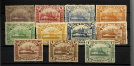 清末 福州书信馆 邮票 大全套 共十一枚(含一版、二版)HXTX303645