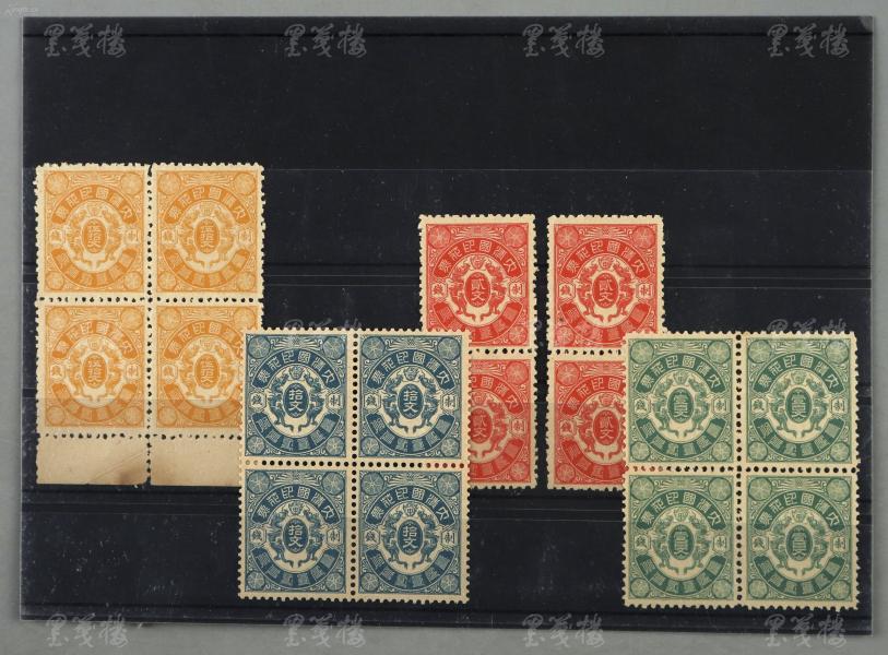 清末 日本版大清印花税票 未发行四种 共十六枚(每种四枚)HXTX303644