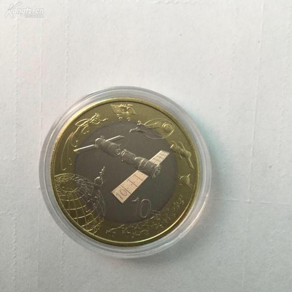 全新2015年航天纪念币双色硬币一枚
