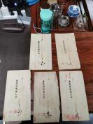 博物馆收藏级!!《民国十年日本在东北和内蒙古用细菌武器制造瘟疫,从最初的一个城市有瘟疫两千块防疫经费到四个月后多个城市瘟疫感染暴发,防疫经费一个月两万六千大洋