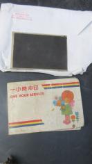 1986年香港彩色结婚照几十张相册一本,送一张大葱林师生留影底片91007105