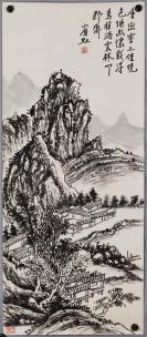 山水画一代宗师【黄宾虹】山水