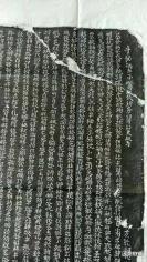 契丹文拓片,留有足够的题跋余地,经名人题跋后就是无价之宝。拓片