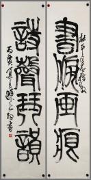 著名大写意花鸟画大师,书法家、篆刻家【陈大羽】书法对联