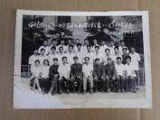 1984年老相片一张,福建省轻工业厅84年省纺机配件汇审会,八一建军节合影留念,品好如图.。
