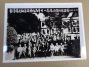 1992年相片,台湾杨廷伦榕邀约两岸二十一总队同学欢聚留念,品好如图。